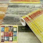 Öntapadós tapéta  Bahia, színes 200-3177