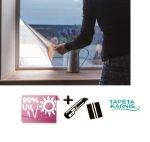 Tükör hatású üvegfólia 339-8050.